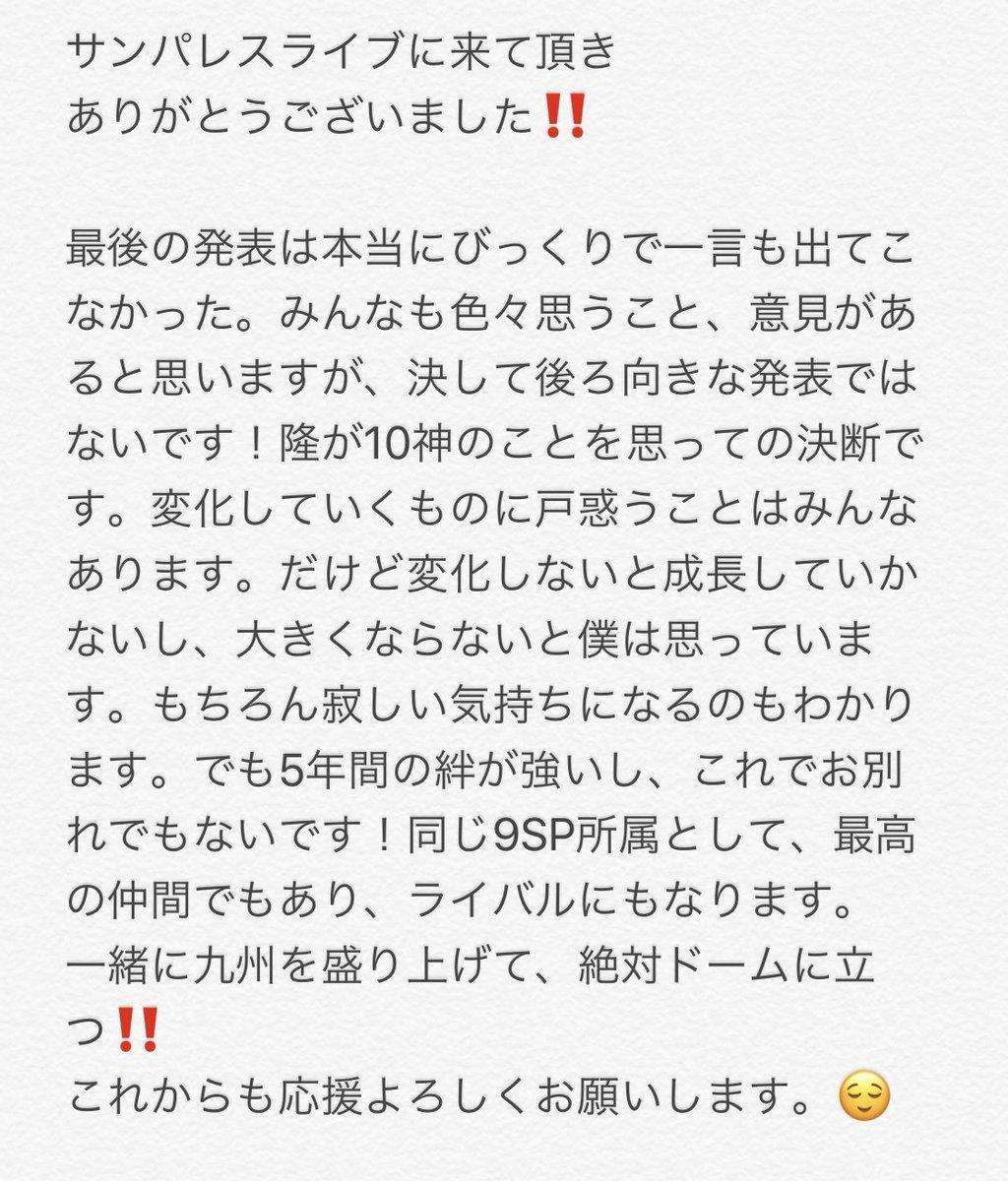 10 神 アクター 坂田