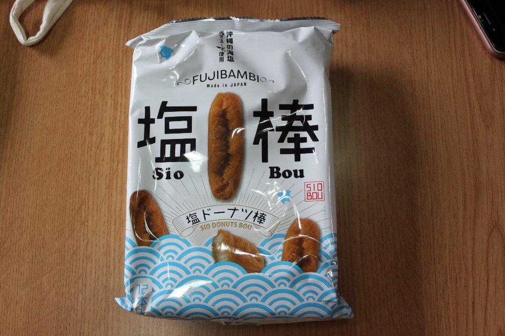 test ツイッターメディア - 塩ドーナツ棒を昨日食べました。 季節限定の黒糖ドーナツ棒です。 熊本のフジバンビ製。 沖縄の天然塩を使った上品な甘さのドーナツ棒です。 甘さを控えているようで、まろやかな軽い口あたり。 7月から9月までの限定販売だそうです。 黒糖ドーナツ棒の中ではかなり美味しい方だと思います😋 https://t.co/JJGz6PoS1V