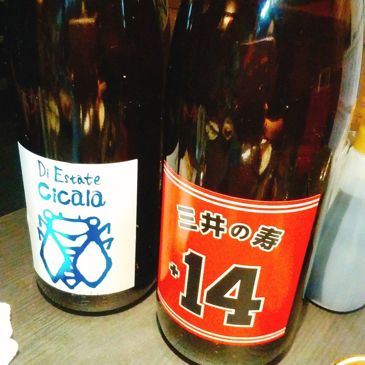 test ツイッターメディア - この前同級生と会ったとき、たまたま誕生日の話になったことで今日誕生日会をしてもらった。「一番好きなお酒なに?」て聞かれたから日本酒だよって言ったらサイコーの店に連れていかれた https://t.co/jNcSoU8dKd