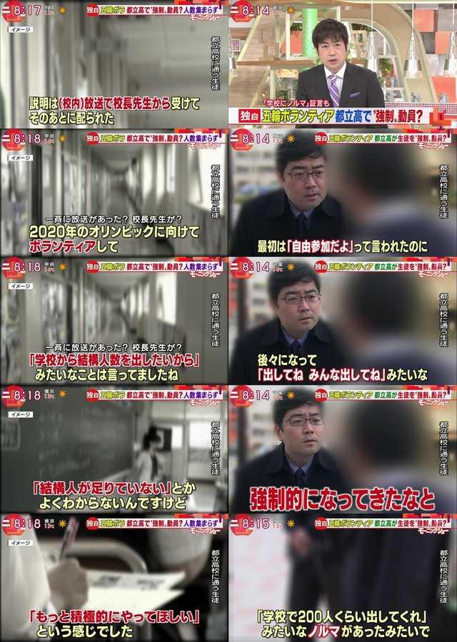 松浦晋也 ギャラ 年月日·万件 佐原ディーン 運営委員に関連した画像-02