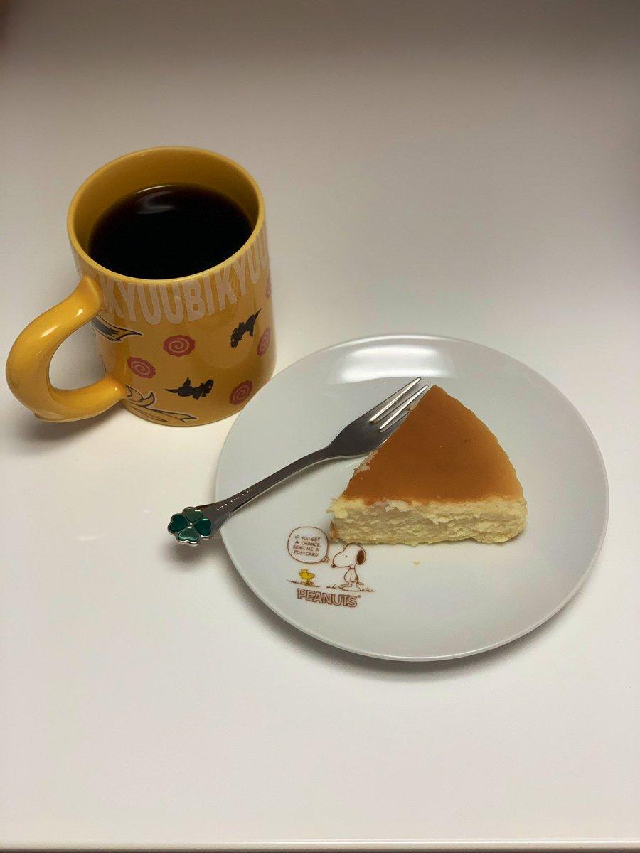test ツイッターメディア - というわけで。 大好きな御用邸チーズケーキ。 https://t.co/t8z8BeqBDp