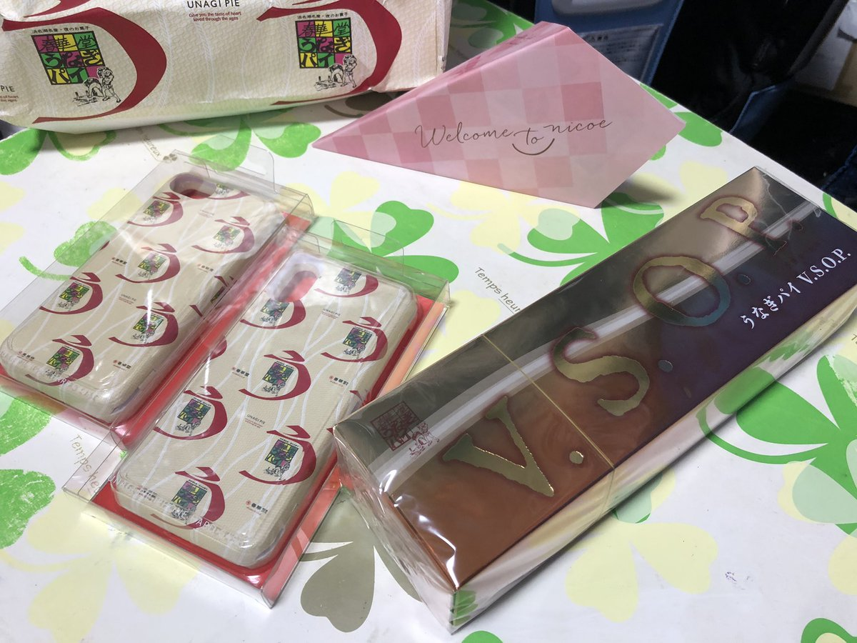 test ツイッターメディア - うなぎパイの春華堂様から、日本代表のお祝いを頂きました!!🥧 うなぎパイVSOPはうなぎパイを極めた最高級品です。ブランデーの香りがとてもお上品です。もう一つはうなぎパイスマホケース!中身も機能的や! ありがとうございます! #うなぎパイ https://t.co/IrOIM40vvn