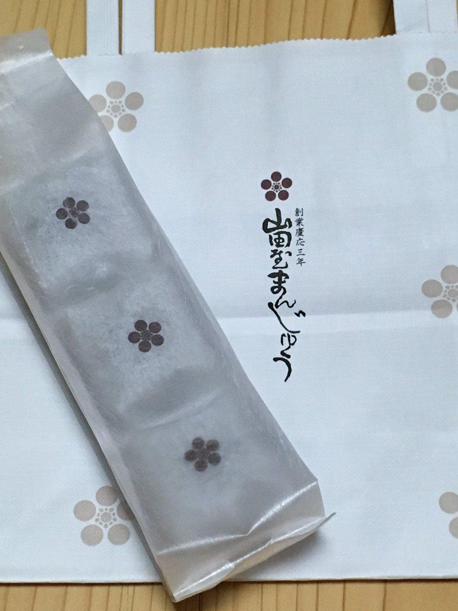 test ツイッターメディア - @volksIzu 愛媛県八幡浜市へ行ってきまして 港にできた新しい道の駅に、山田屋まんじゅうの売り場がありました! 小さいの買ったけど紙袋入れてくれた😅 味わって食べます https://t.co/8cSXwrkv5q