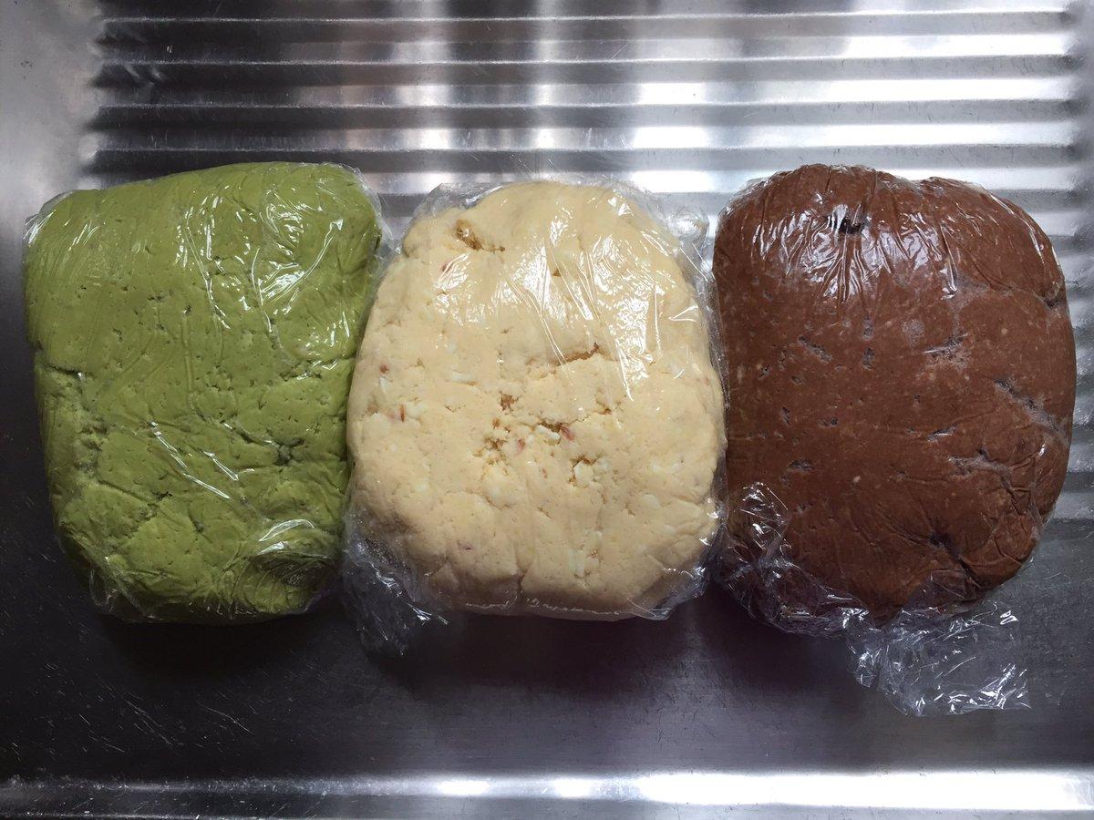 test ツイッターメディア - クッキーの生地がどう見ても坊っちゃん団子(分かる人には分かる) https://t.co/ctkmtAAGeV