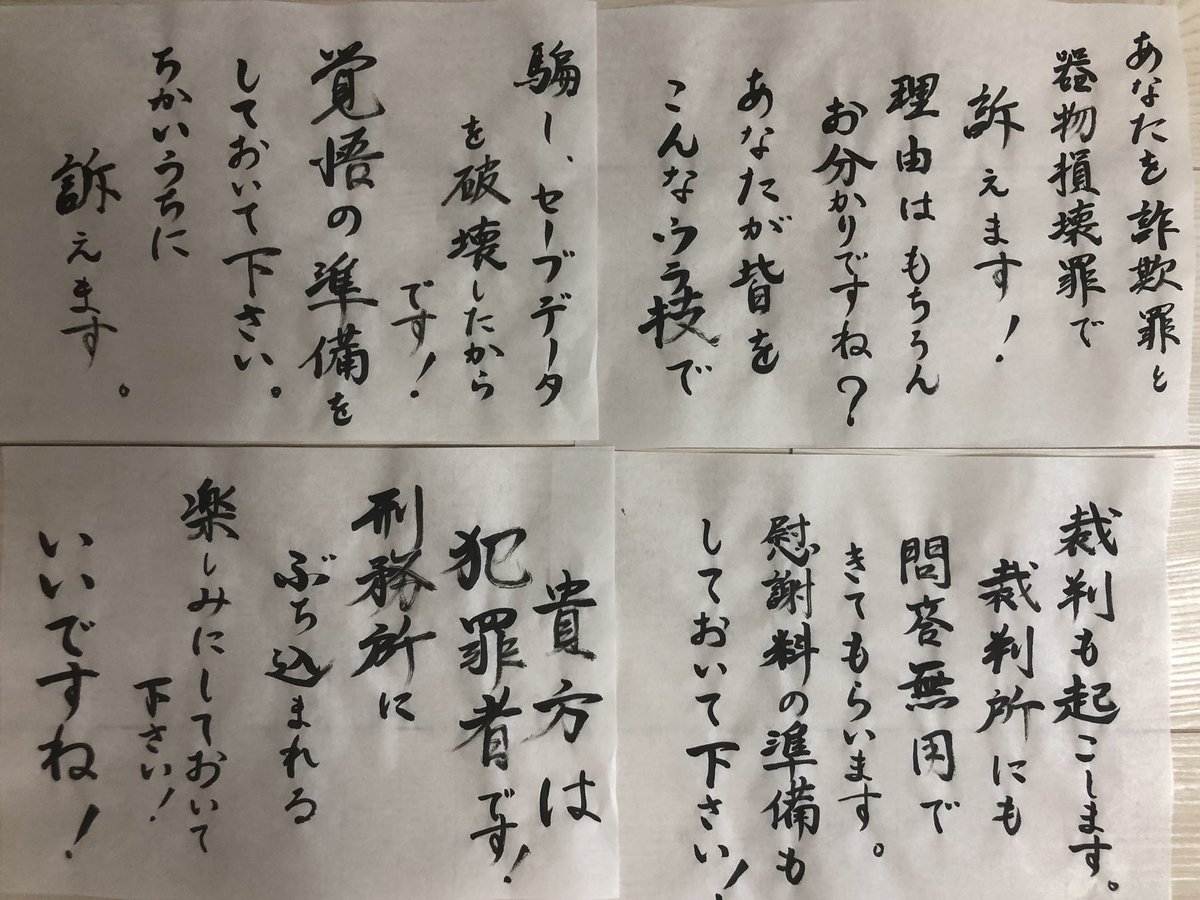 ワザップジョルノ ツイカス 松居一代 マッマ ポケモンに関連した画像-02