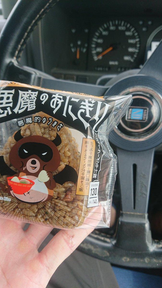 test ツイッターメディア - 黒ラーメンの汁味とな🤔 https://t.co/IKelsmo8EN