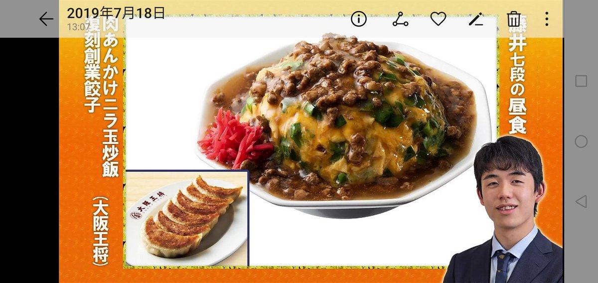 test ツイッターメディア - 王将戦で(佐藤康光九段戦)昼食だった『魅惑の肉あんかけニラ玉炒飯』に挑戦してみました😄✨ 実は対局当日も作ってみたのですが、イマイチだったの💦 ま、今回は前のよりはちょっとマシかな😚もう一品は「大根とミモレットチーズのサラダ」 美味しかったです😋本麒麟は、第3のビールの中でも👍🏻 https://t.co/C8yDYHe2JM