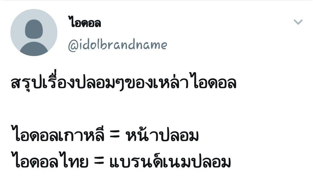 RT @mimin0925:...