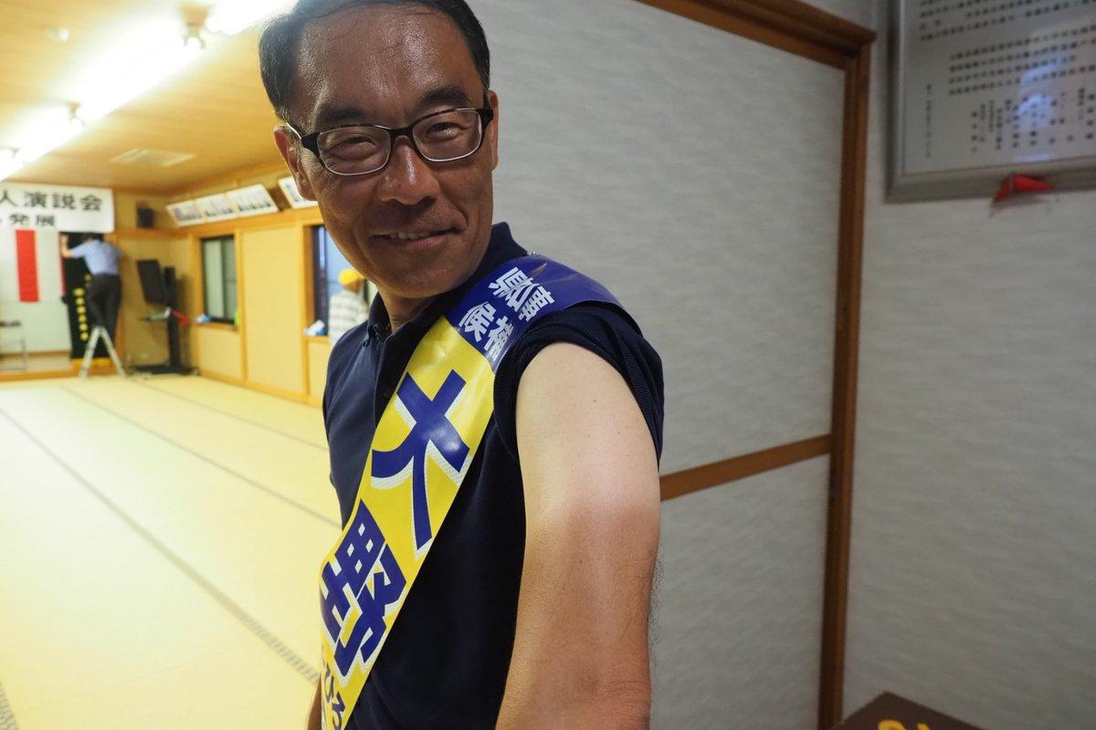 test ツイッターメディア - 埼玉県知事選挙。真夏の選挙戦で私の白魚のような(?)肌が、松崎しげるさんのような色になってきました。選挙戦が終わるころにはもっと松崎しげるさんに近づくでしょうか?  #政策で選ぶなら大野 #埼玉県知事選挙 #継承と発展 https://t.co/IDTiwwGz9l