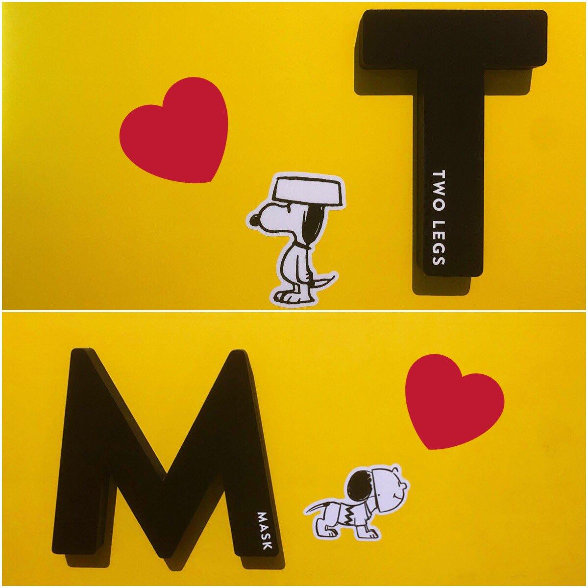 test ツイッターメディア - スヌーピーミュージアム展 可愛かった〜🥰 TMの背景が黄色🥺💛← EPCOTIAなスヌーピー🥺← 愛おしい🥺💛💛💛💛← https://t.co/fHoYeWjeiO
