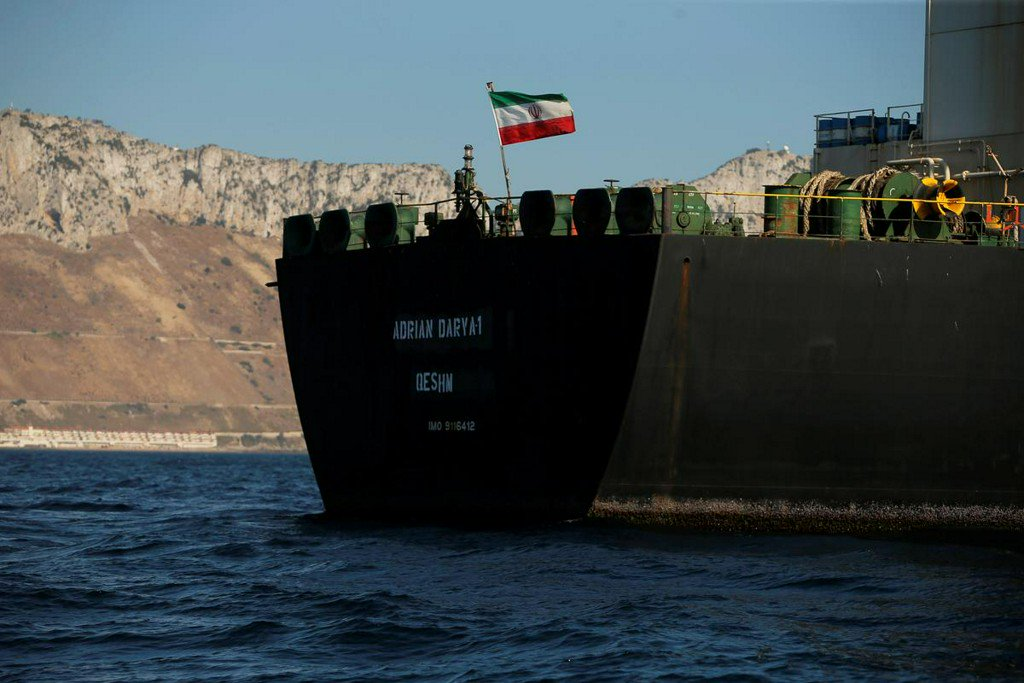 Gibraltar refuses U.S. request to seize Iranian tanker