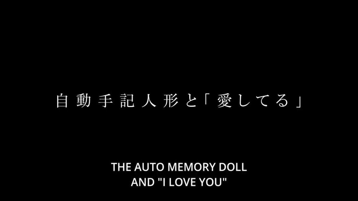 test ツイッターメディア - 映画あるから、1話から見返してたけど毎話毎話泣けるアニメはこれしかない!ほんとに感動してずっと泣いてた!絶対見た方がいい!https://t.co/cQ65mMdQIF https://t.co/KEXZZfjSae