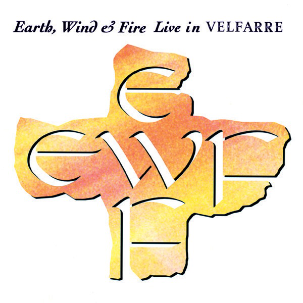 test ツイッターメディア - September by Earth, Wind & Fire #NowPlaying ホームラン阿部慎之助 ホームラン阿部慎之助 ホームラン阿部慎之助おぉーしんのすけ!! https://t.co/cE67Q89OxO
