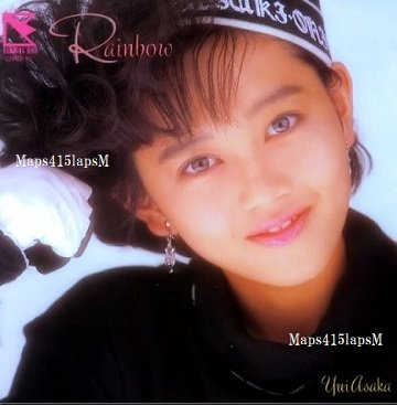 test ツイッターメディア - #NowPlaying 浅香唯「TO BE LATE」  ‣from アルバム「Rainbow  レインボー」(1987.9.23) ‣MV「ONLY YUI」(1987.7.3)収録 ‣作詞:吉元由美、作曲:井上ヨシマサ、編曲:鷺巣詩郎  #浅香唯  #ねえDingDing鼓動聞かせてよバイクの風切る背中で  #バイクの日  #8月19日 https://t.co/ViuEP807Z9