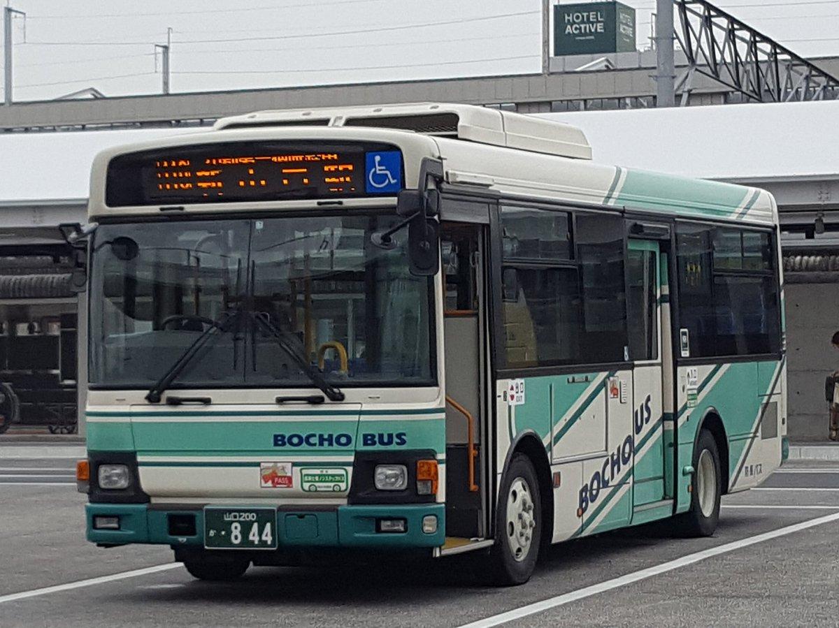 test ツイッターメディア - 防長交通 レインボーⅡ 750 844 1036 ブルーリボンシティ 1138(元近鉄バス) https://t.co/U8KybbWuSa