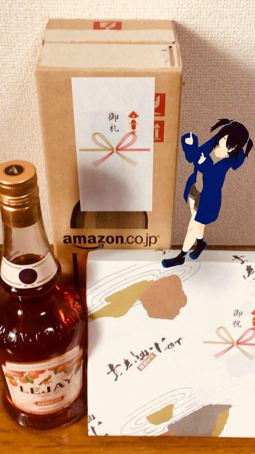 test ツイッターメディア - うさポさん(@usapo_VR )より、欲しいものリストの小城羊羹と、リスト外からアプリコットリキュールを頂きました!!!甘い食べ物も甘いお酒も大好きなのでとても嬉しいです!ありがとうございます😊😊 https://t.co/JUfAi6hSvV