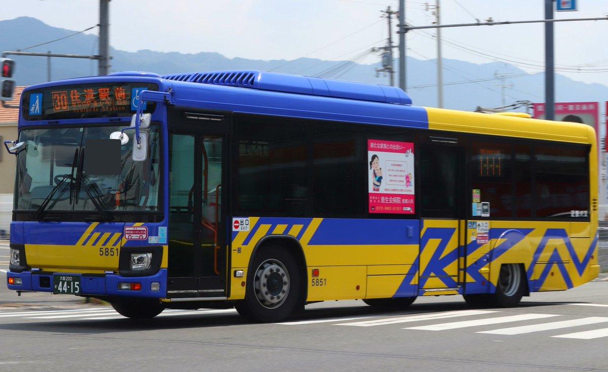 test ツイッターメディア - 8/18 近鉄バス 枚岡 30系統...5851(4415) 2DG-LV290N2 https://t.co/hon0q4YFZn