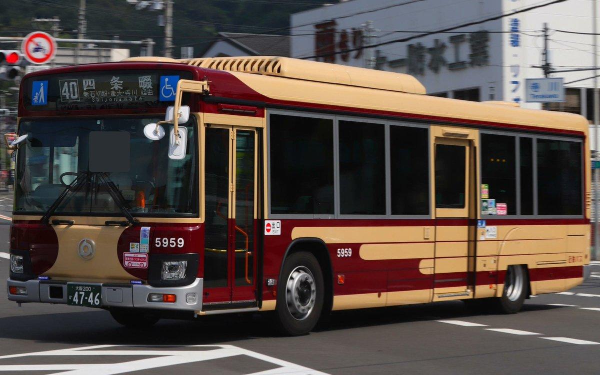 test ツイッターメディア - 8/18 近鉄バス 枚岡 40系統...5959(4746) 2DG-LV290N2 https://t.co/ICKj9YaAO4