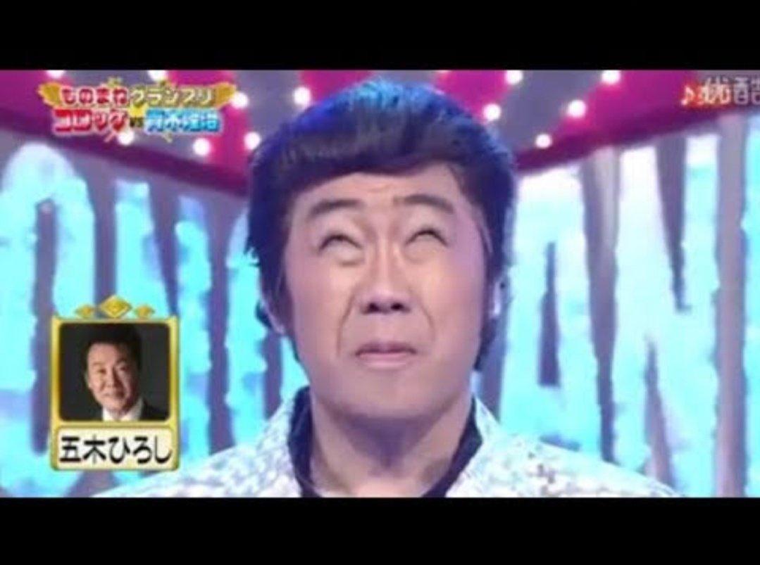 test ツイッターメディア - @YahooNewsTopics コロッケが五木ひろしのモノマネする時の顔に似てる https://t.co/3d4Ga6GLlT
