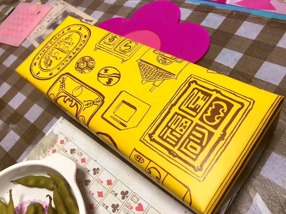 test ツイッターメディア - デザートは、長崎に行った時に家族へのお土産で、買った福砂屋の長崎カステラです!✨😊 https://t.co/xLiuyvN6Ng