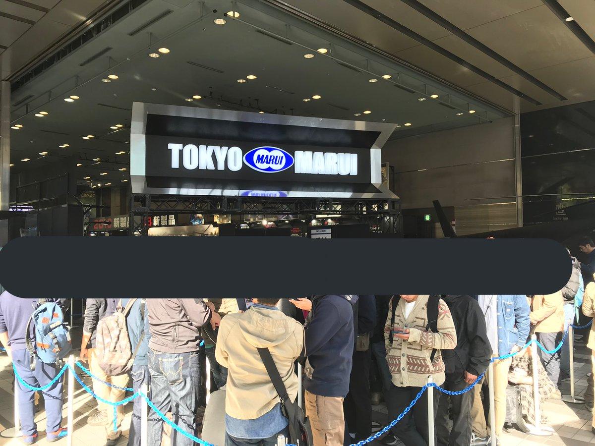 test ツイッターメディア - そろそろ8月終われば秋の東京ホビーショーと東京マルイフェスが開催するので今年も東京ホビーショーと東京マルイフェス行くので東京マルイの新製品のエアガン見ます🎶けもフレのTシャツ着るので https://t.co/NztWigmkp6