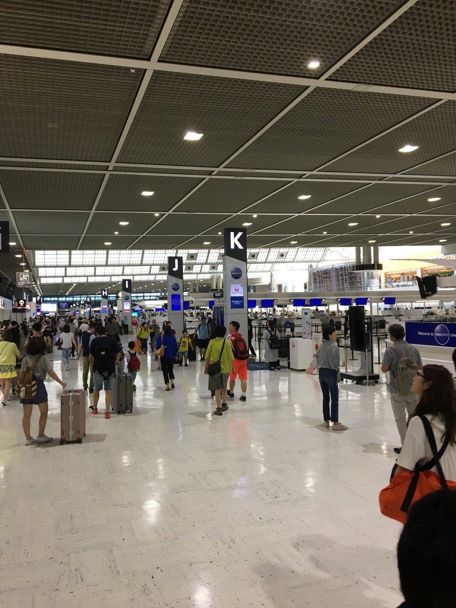 test ツイッターメディア - #お盆を写真4枚でふりかえる 大黒で盛り上がり、ドリンクホルダー作り、5人分全額払わされた焼肉、成田空港に送迎、 https://t.co/ABY0DWypLn