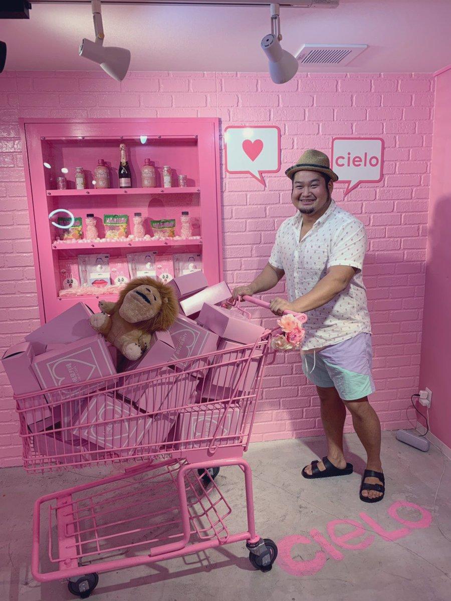 test ツイッターメディア - Cielo Cafeに行って、タピオカ飲んできましたー!😄 流行りのタピ活してインスタ映え! https://t.co/p6AbxKB8bP