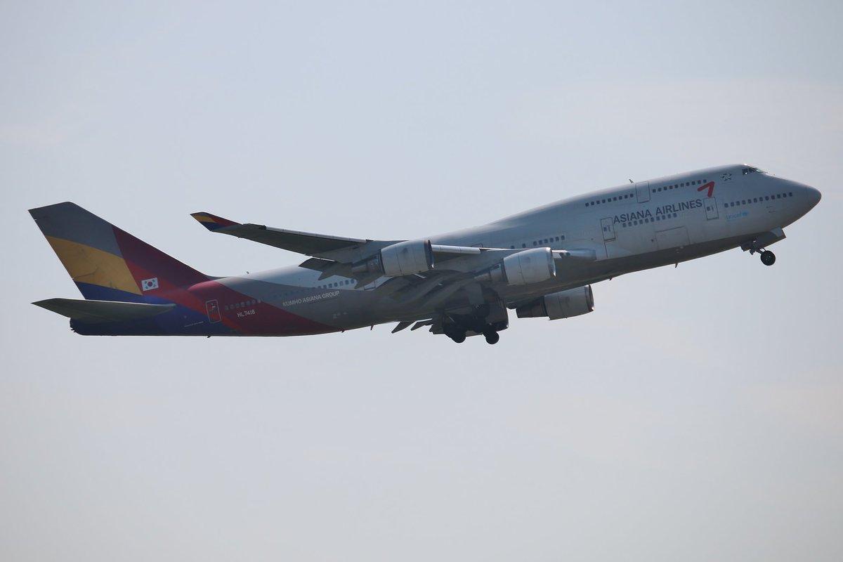 test ツイッターメディア - 「8/18 成田空港」 アシアナ航空 B747-400ER 久しぶりに旅客型のジャンボジェットを見ました! #成田空港 #アシアナ航空 #ASIANA https://t.co/XuBnt8Z0GC
