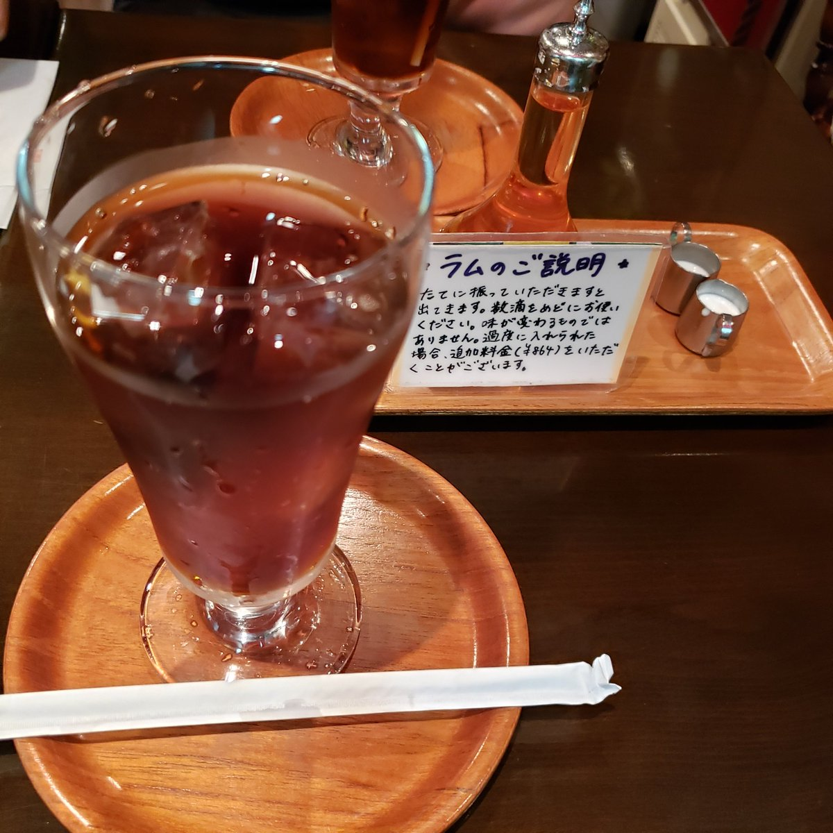 test ツイッターメディア - 明日のマツコの知らない世界に出るドライカレー、このお店のだと思うのです。わたしはカレーが乗ったトーストを食べたんですが、確かに美味しかった! あとコーヒーにラム酒垂らすのが珍しかったです。 新宿サブナードにあるよ。 https://t.co/Djhpty2zyg