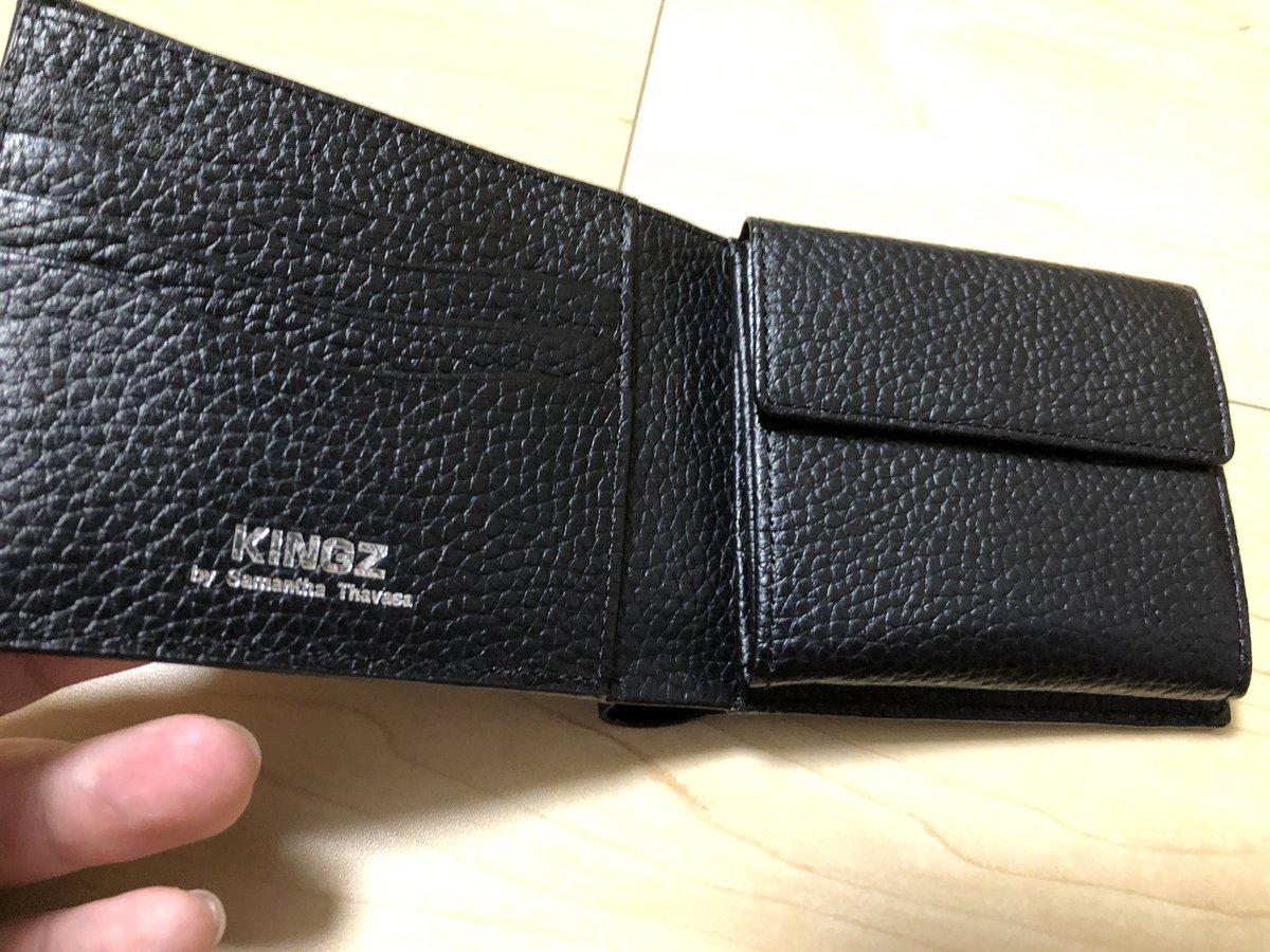 test ツイッターメディア - 新しいお財布買った〜! サマンサタバサの ミラボレアスモデルのやつ〜  めっちゃカッコイイ! https://t.co/qJRsxlIIQc