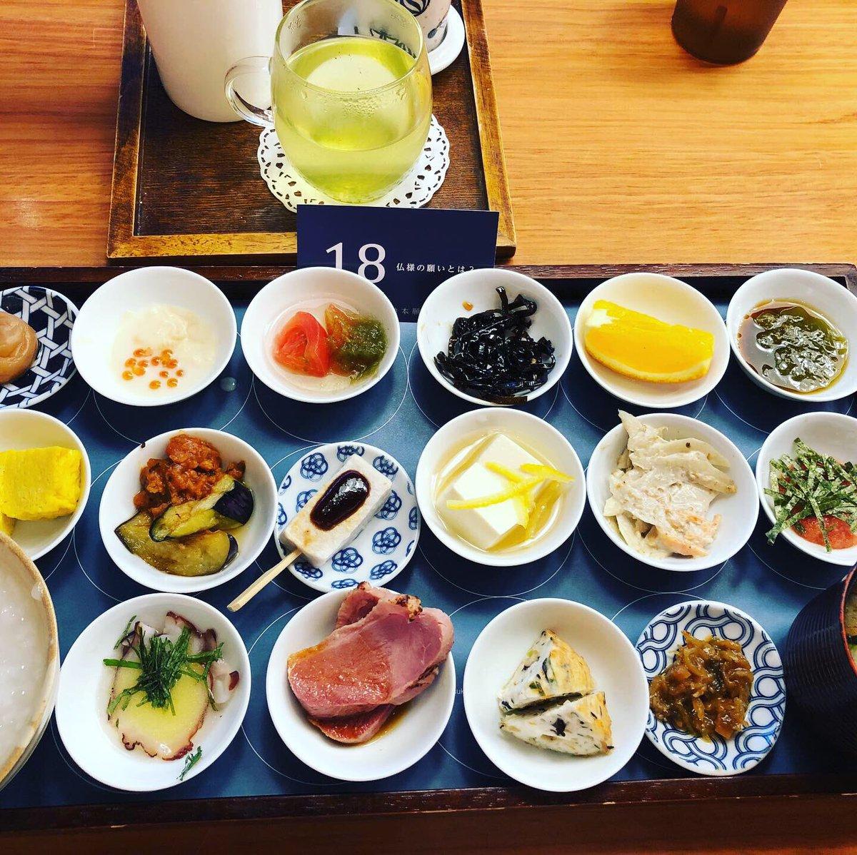 test ツイッターメディア - 朝食は築地本願寺のTsugumiで「18品の朝ごはん」  昼食は玉ひでの親子丼。  幕間には明治座のクロックムッシュ。  お土産には人形町の「清寿軒」のどら焼きを。  表情よく見えた2列目より、3階からの方が全景見えるせいか感動してます。  さて、これから大いに歌うだ! https://t.co/q9FmPn2QJ1
