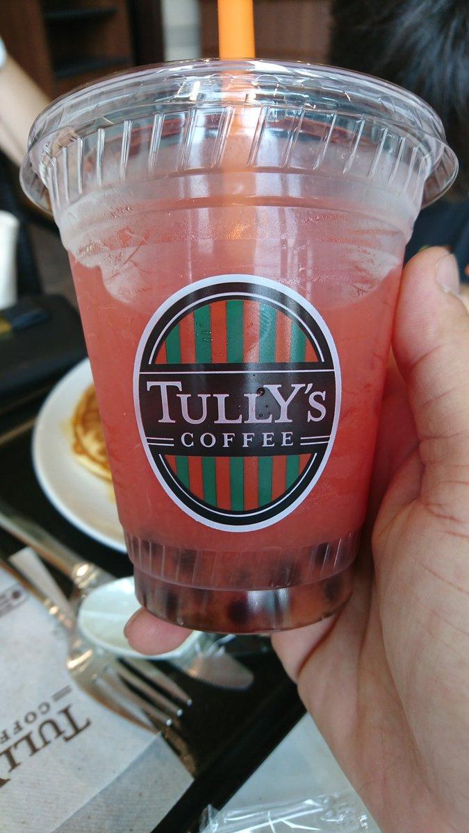 test ツイッターメディア - スイカ食べ(飲み)に来た!🍉  #タリーズコーヒー  #スイカスクイーズ  #タピオカが種みたい https://t.co/K9jBBeoH6C