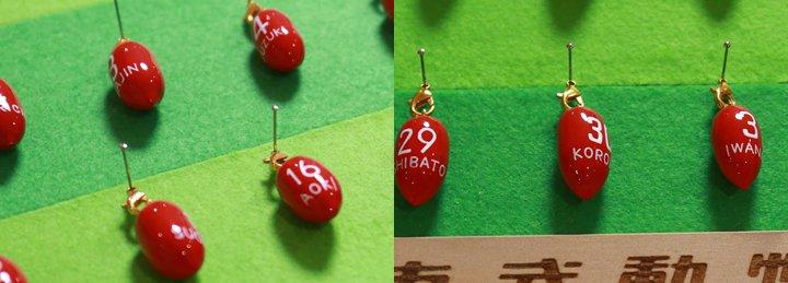 test ツイッターメディア - 現在販売中の東武動物公園との協働企画「浦和レッズ×東武動物公園コラボチケット」を記念して、東武動物公園より、『浦和レッズ激励どんぐりチャーム』一式を贈呈いただきました。 ■詳細→https://t.co/hoO5DcsRlt #urawareds #浦和レッズ #東武動物公園 https://t.co/8nzXNnBLoF