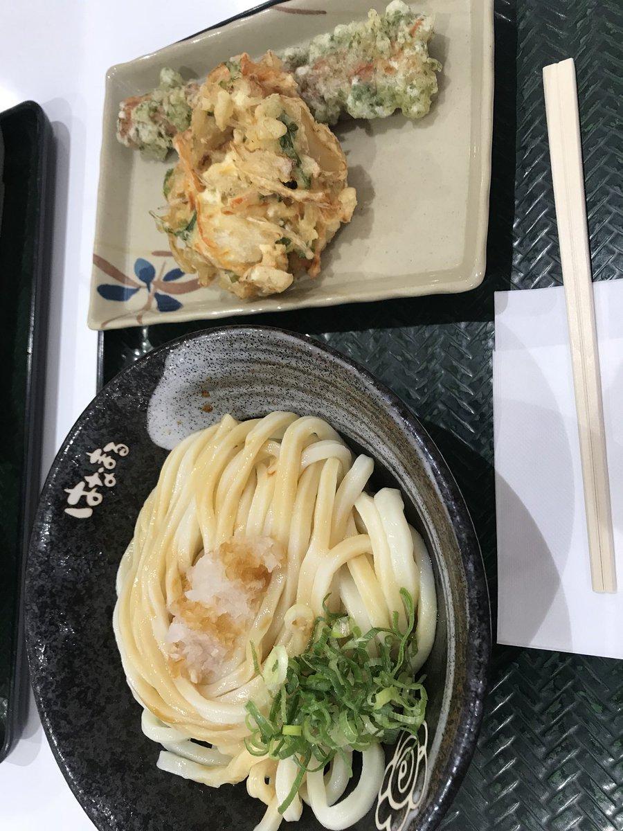 test ツイッターメディア - はなまるうどん500円クーポンが当選していたので食べてきた(*´ч`*) ちくわが揚げたてだった〜美味しかったฅ•ω•ฅ お腹すいてたから中にしたけど苦しかった😭笑 https://t.co/EYy7BdmOhO