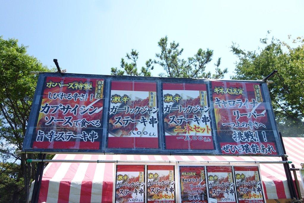 test ツイッターメディア - @yasuyasupon @ishikawa_ramen えっと,予想してた感じである程度の人に 向いた辛さとなってたと感じました。 しょっぱなに食べた激辛ガーリックジャン ステーキ串のキャロライナリーパー入りは 同行した二人も食べた中で一番辛かったと 行ってましたけど物足りなかった(^^ゞ 実はやすさんに会えないかな~と密かに 考えてました。 https://t.co/I7bOCfzOI6