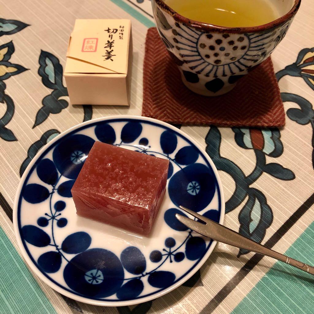 test ツイッターメディア - 村岡屋さんの小城羊羹を嬉野茶で戴くぜいたく。美味しい! https://t.co/upmk0PWDa3