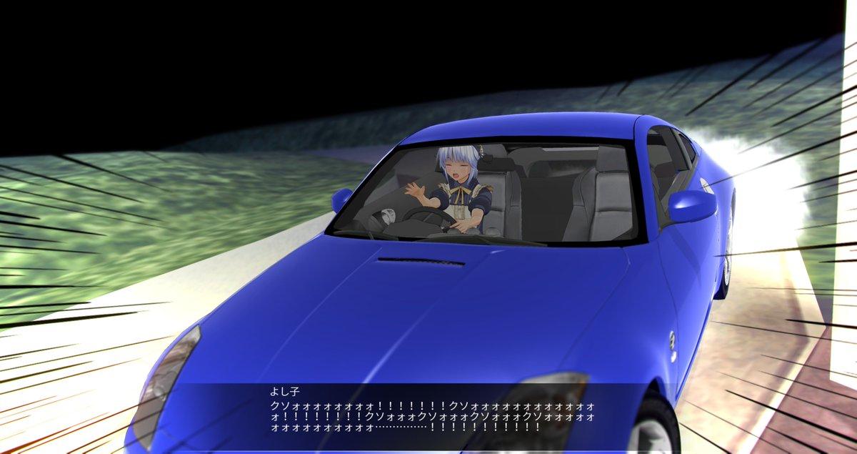 test ツイッターメディア - カスタムメイド3D2っていうクルマのゲーム面白いからオススメ! https://t.co/6hgufDetG6