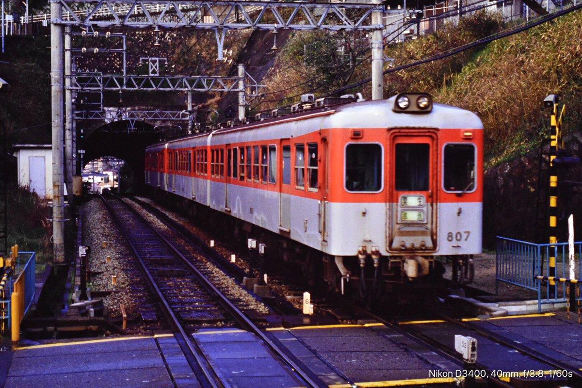 RT @nekosawa46: 1991年春の神鉄 その2 https://t.co/UmhtSQuthy