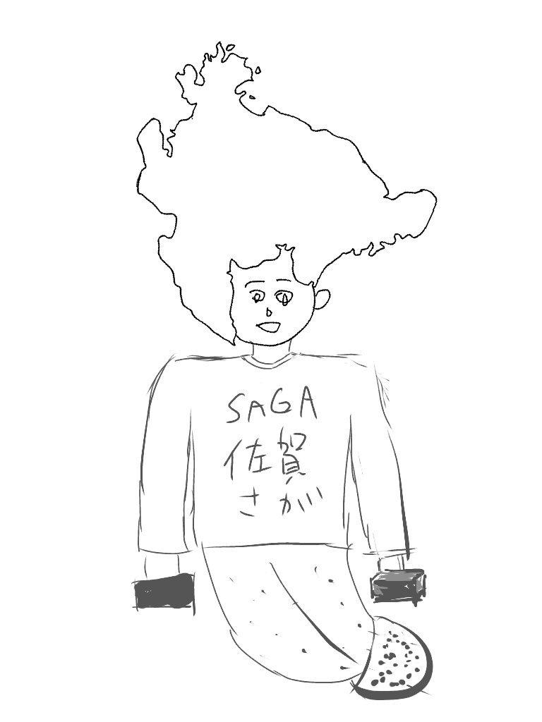 test ツイッターメディア - 佐賀さん ・頭が佐賀 ・右手に海苔、左手に小城羊羹 ・下半身がムツゴロウ ・肩幅は佐賀平野のように広い ・高所恐怖症だからバルーンは嫌い ・佐賀の悪口を聞いたら怒る ・洋服のセンスがいい https://t.co/RlsTdC0VNv