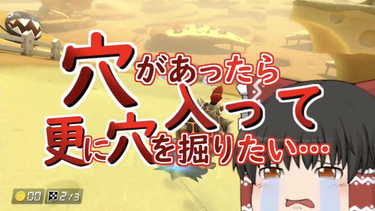test ツイッターメディア - 酒桜 マリカー第3期 Part6 https://t.co/vuRvg0K6QV