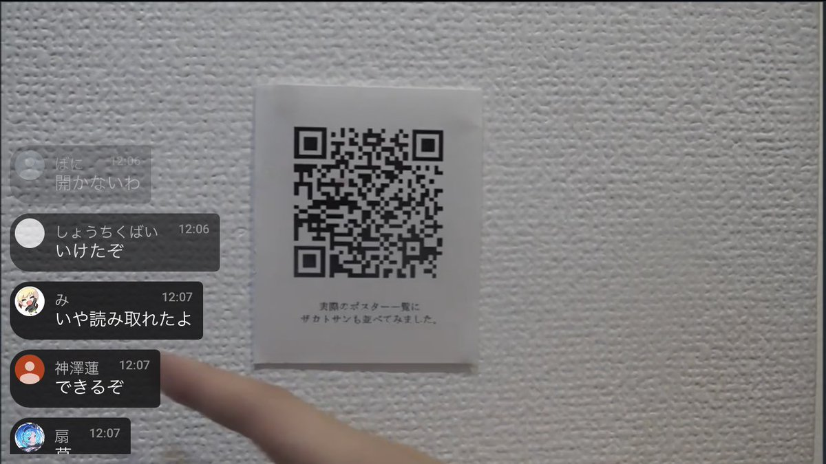test ツイッターメディア - 加藤純一美術館のやつ見てる https://t.co/VZZRNd1I09