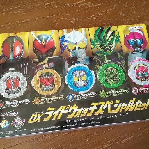test ツイッターメディア - @TAKAMI_official 仮面ライダークロノスのライドウォッチが届きましたよ!嬉しい!  以上です笑 https://t.co/B8i6bK8Kj0