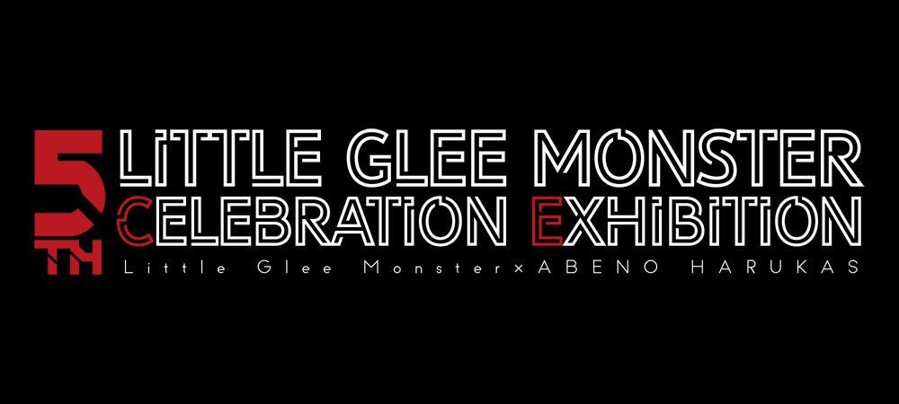 test ツイッターメディア - Little Glee Monster×あべのハルカス 5周年 ⚡️Little Glee Monster 5th Celebration Exhibition⚡️ 開催決定!!  メジャーデビュー5周年を記念した初の展覧会イベントを、9/5(木)より大阪・あべのハルカス近鉄本店にて開催します🎉 詳細はこちらから! https://t.co/WXtYWcqKAQ  お楽しみに👀 https://t.co/L3lEpkQLVA