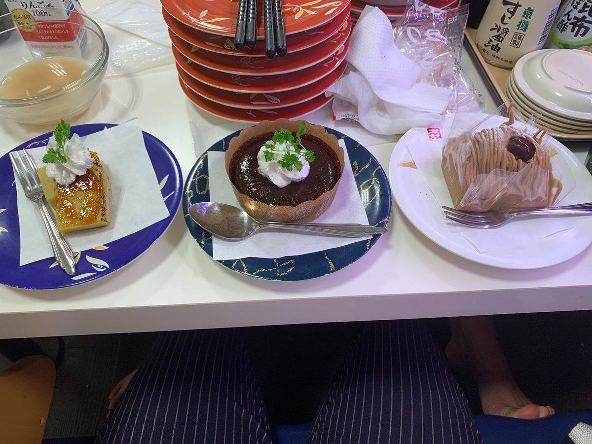 test ツイッターメディア - 左から焼き羊羹、フォンダンショコラ、モンブラン https://t.co/q0zRO27iq8