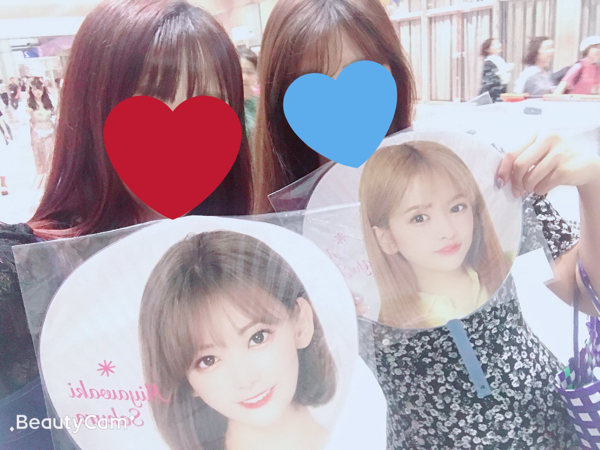 test ツイッターメディア - 今日はれーなちゃんとizone〜💓💓💓幕張😚🌟12人みんなかわいすぎて困る🥺💕さくらたん推しだけど全員かわいいってなるもん🥺🌸さくらたんのポニーテール超絶可愛かった🥺💕ウォニョン脚の長さに驚愕した!😨ひぃちゃんの挨拶泣きそうになった😢みんなかわいくて最高だった🥰❤️❤️❤️楽しかった🥰💘 https://t.co/8nPe7Qb3QH