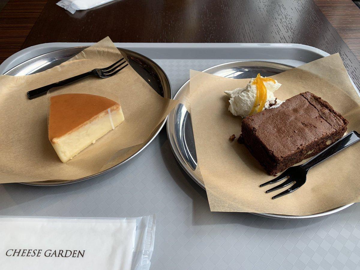 test ツイッターメディア - 今日は那須、八方ヶ原行ってきました! 話題の佐野SAにも寄ってきました笑 ちなみにこのケーキはチーズガーデンってとこの御用邸チーズケーキとブラウニー! https://t.co/PlEUcZbnWc