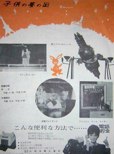 test ツイッターメディア - 三島由紀夫の短編「百万円煎餅」の舞台にもなった浅草六区の新世界ビル。 あぁいいな。たまらなくステキだな。目眩がするな。 死んだらまっ先にここを見物に行くって決めてるんだ。 https://t.co/M38xS2WYuX
