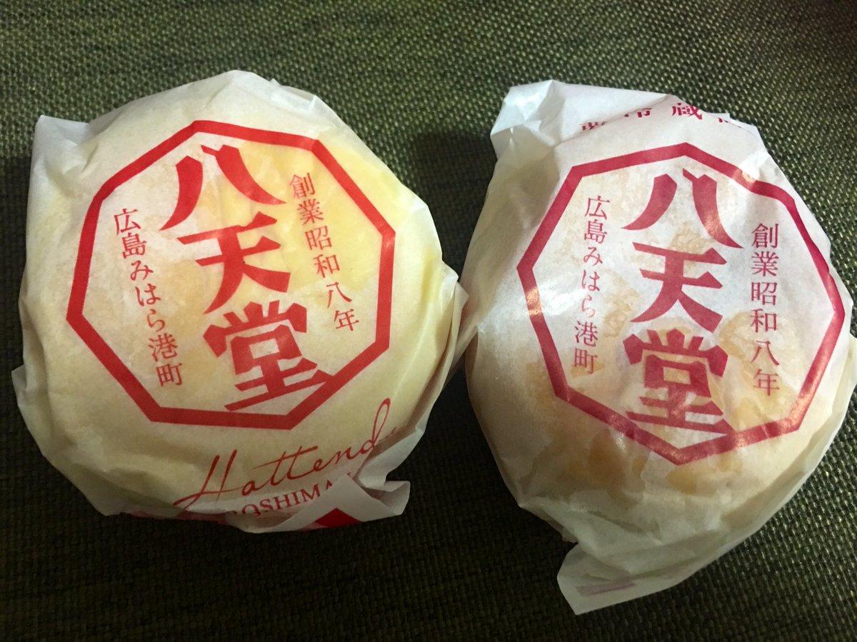 test ツイッターメディア - 野球の帰りにラクーアにある八天堂カフェさんに寄ってクリームパン購入💕  今日はもものくりーむパンと小倉を購入🍑明日の朝ごパンにするんだ〜ふふふふ〜ん💕  https://t.co/20JLlI80pw https://t.co/S6lkL3qBR7