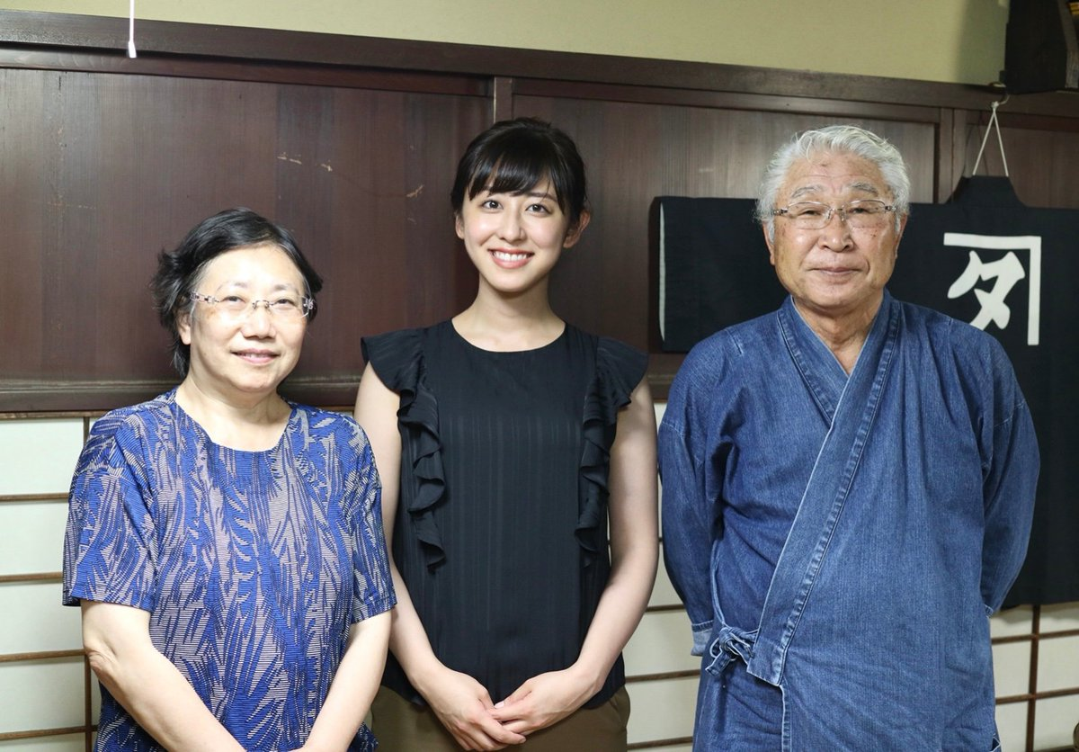 test ツイッターメディア - 昨日8/21放送「継ぐ女神」、斎藤アナの感想です。  「今や金沢を代表する名物となった #俵屋 さんのじろあめ。その影には女神の努力が隠されていました。お父さん…これからは女神を支えてあげてくださいね…!!(斎藤ちはる)」 https://t.co/fVe8STz9vT