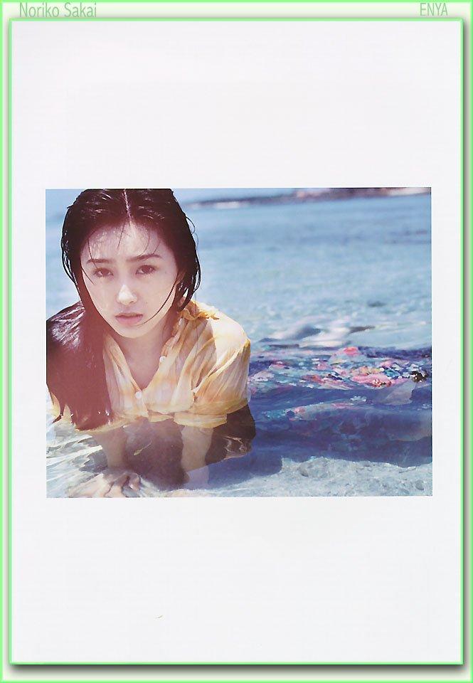 test ツイッターメディア - [1995.07.25] Noriko Sakai - 酒井法子写真集 ORANGE HOTEL https://t.co/UuoO92QuEh